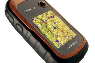 Curso de GPS Garmin en Madrid